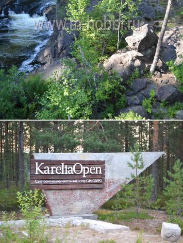 Карелия пейзаж