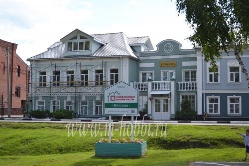 деревня Вятское
