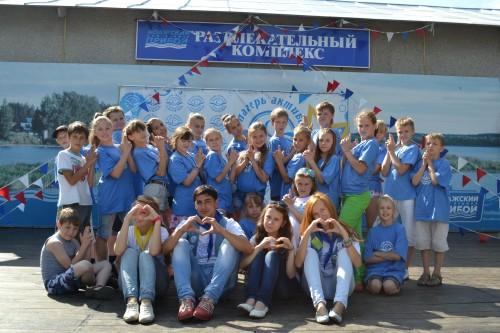 лагерь Соколенок