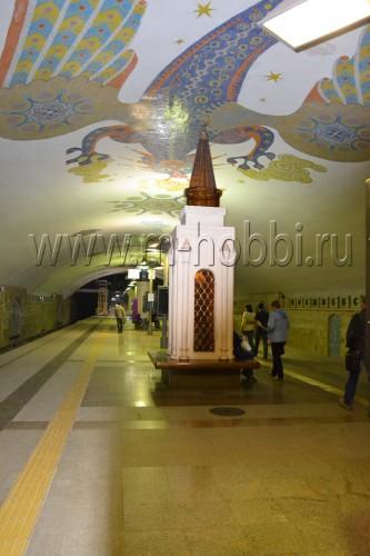 метро Татарстан