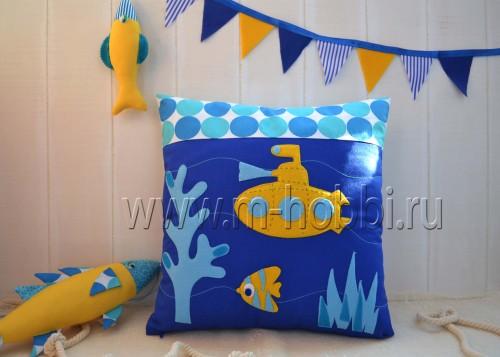 морская подушка для детской комнаты