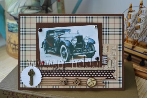 открытка в подарок мужчине