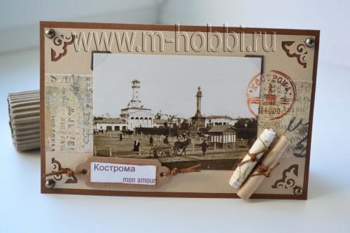 открытка с Костромой