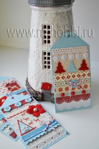 открытки скандинавские