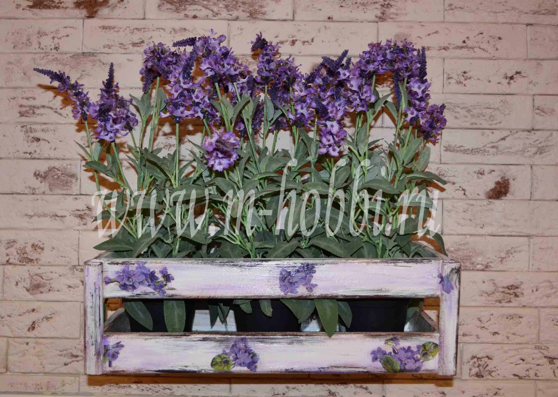 Цветы в стиле прованс своими руками мастер класс 51