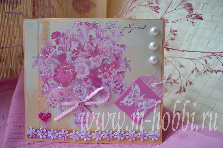 Как своими руками сделать открытку для любимой мамы 23